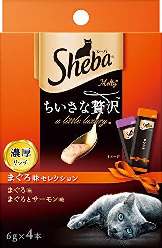 マースジャパンリミテッド『シーバメルティちいさな贅沢まぐろ味セレクション』