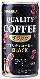 サンガリア クオリティーコーヒー ブラック 缶 185mlx30本