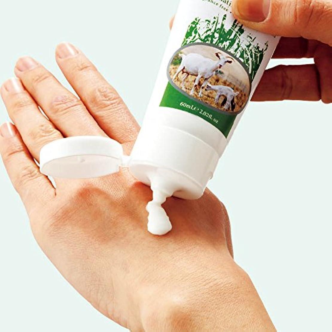 バッフルツーリスト読書オーストラリア 土産 ティリー ゴートミルク ハンドクリーム 3本セット (海外旅行 オーストラリア お土産)