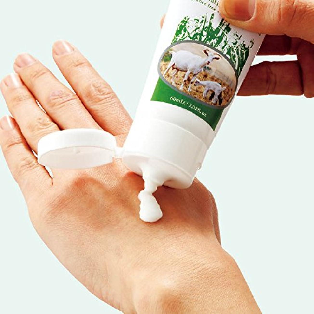 レンズ勝利した侮辱オーストラリア 土産 ティリー ゴートミルク ハンドクリーム 3本セット (海外旅行 オーストラリア お土産)