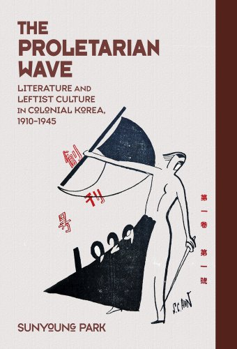 The Proletarian Wave: Literature and Leftist Culture in Colonial Korea, 1910–1945 (Harvard East Asian Monographs)