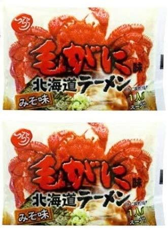 北海道 ラーメン 乾麺 毛がに 味 味噌ラーメン 1食×2袋セット (かに味乾燥麺)