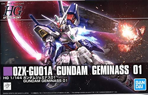 HG 1/144 ガンダムジェミナス01(ホビーオンラインショップ限定 2020年発売)