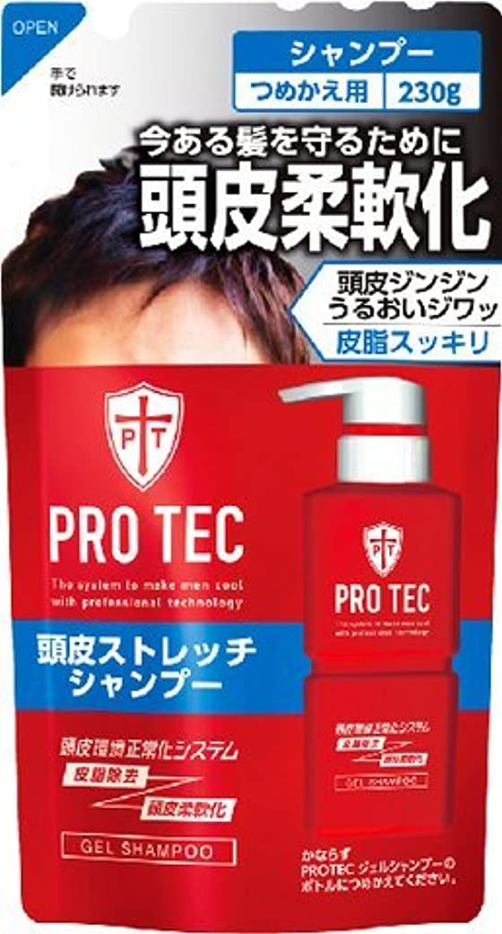 幽霊バスルーム不従順PRO TEC(プロテク) 頭皮ストレッチ シャンプー つめかえ 230g×5個パック (医薬部外品)
