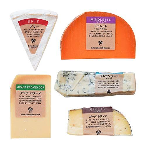 チーズ おつまみ 詰め合わせ 食べ比べ 5種セット アソート ブリー ゴルゴンゾーラ ミモレット ゴーダトリュ...