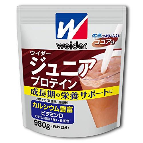 ウイダー ジュニアプロテイン ココア味 980g (約49回分) 森永のココア カルシウム・ビタミン・鉄分配合 合...