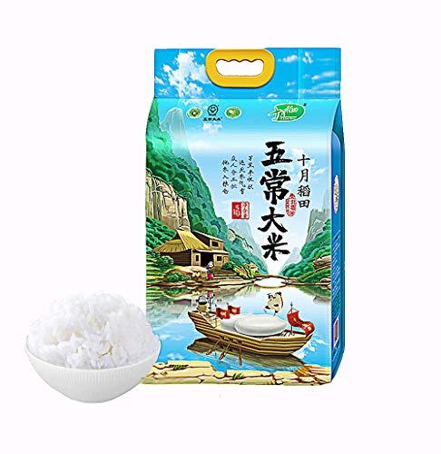 HELENOU666 Long Grain White Rice Daohuaxiang 2 Chinese Heilongjiang Wuchang Rice 5KG/176oz/11lb 中国东北大米黑龙江稻花香2号五常大米