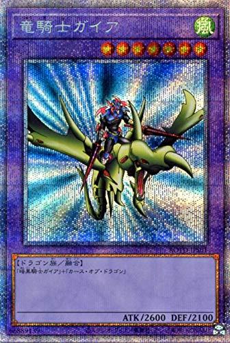遊戯王カード 竜騎士ガイア(プリズマティックシークレットレア) ライズ・オブ・ザ・デュエリスト(ROTD) | 融合モンスター 風属性 ドラゴン族