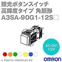 オムロン(OMRON) A3SA-90G1-12SY 形A3S 照光押ボタンスイッチ 超高輝度タイプ (角胴形) (正方形) (黄) NN
