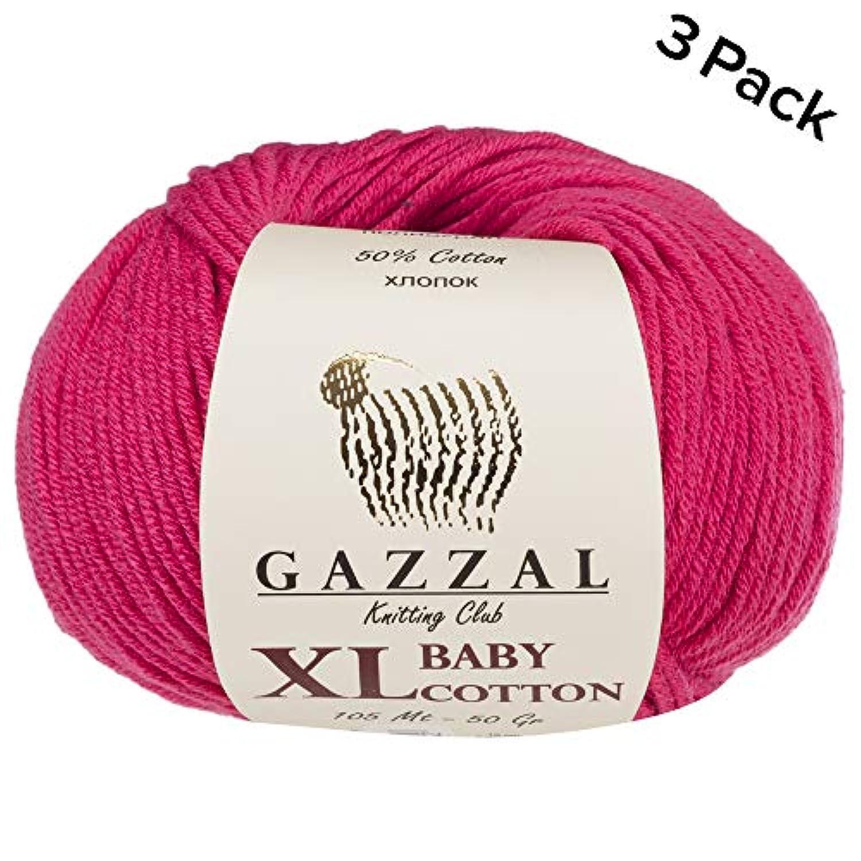 3 Pack (Ball) Gazzal Baby Cotton XL Total 5.28 Oz / 344 Yrds, Each Ball 1.76 Oz (50g) / 246 Yrds (225m) Super Soft, DK- Worsted Baby Yarn, 50% Turkish Cotton, Fuchsia - 3415