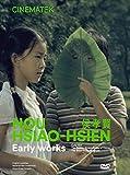 Hsiao-Hsien Hou - Early Works Collection - 3-DVD Set ( Jiu shi liu liu de ta / Zai na he pan qing cao qing / Feng gui lai de ren ) ( Cute Gi [ Origen Belga, Ningun Idioma Espanol ]
