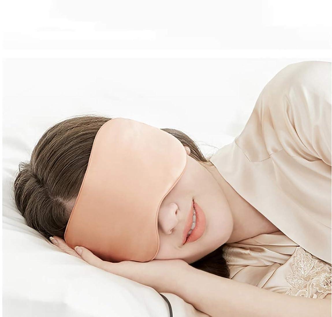 スチームホットアイマスクアイマッサージャーシルクインテリジェント温度制御軽量調整可能洗える目の疲れを軽減