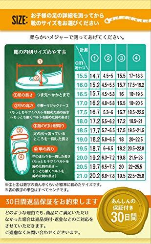 [ハーモニーズ]上履き子供用キッズシューズ白シューフィッター監修マジックテープ改良(16.0センチ(日本サイズ15.5cm相当),ピンク)