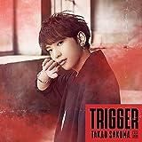 Trigger / 佐久間貴生