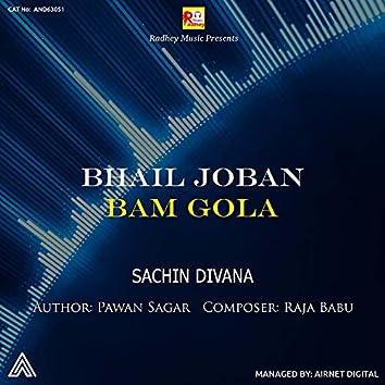 Bhail Joban Bam Gola