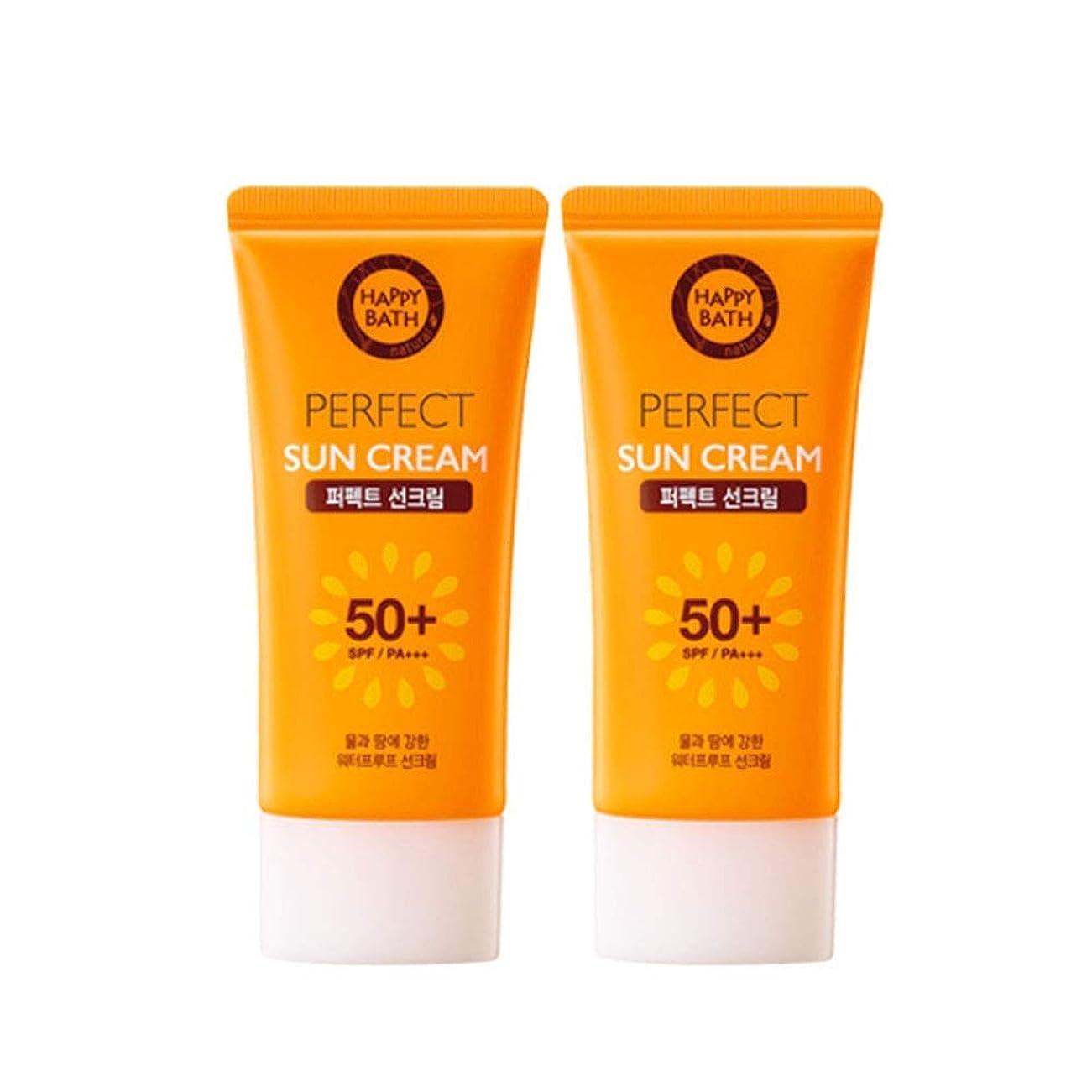 キュービック卒業モネハッピーバスパーフェクトサンクリーム 80gx2本セット韓国コスメ、Happy Bath Perfect Sun Cream 80g x 2ea Set Korean Cosmetics [並行輸入品]