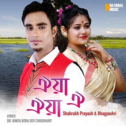 Shahrukh Prayash & Bhagyashri