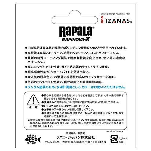 ラパラ PEライン ラピノヴァX カモパターン 150m 1.5号 29.8lb 4本編み コスタルカモ RLX150M15CC