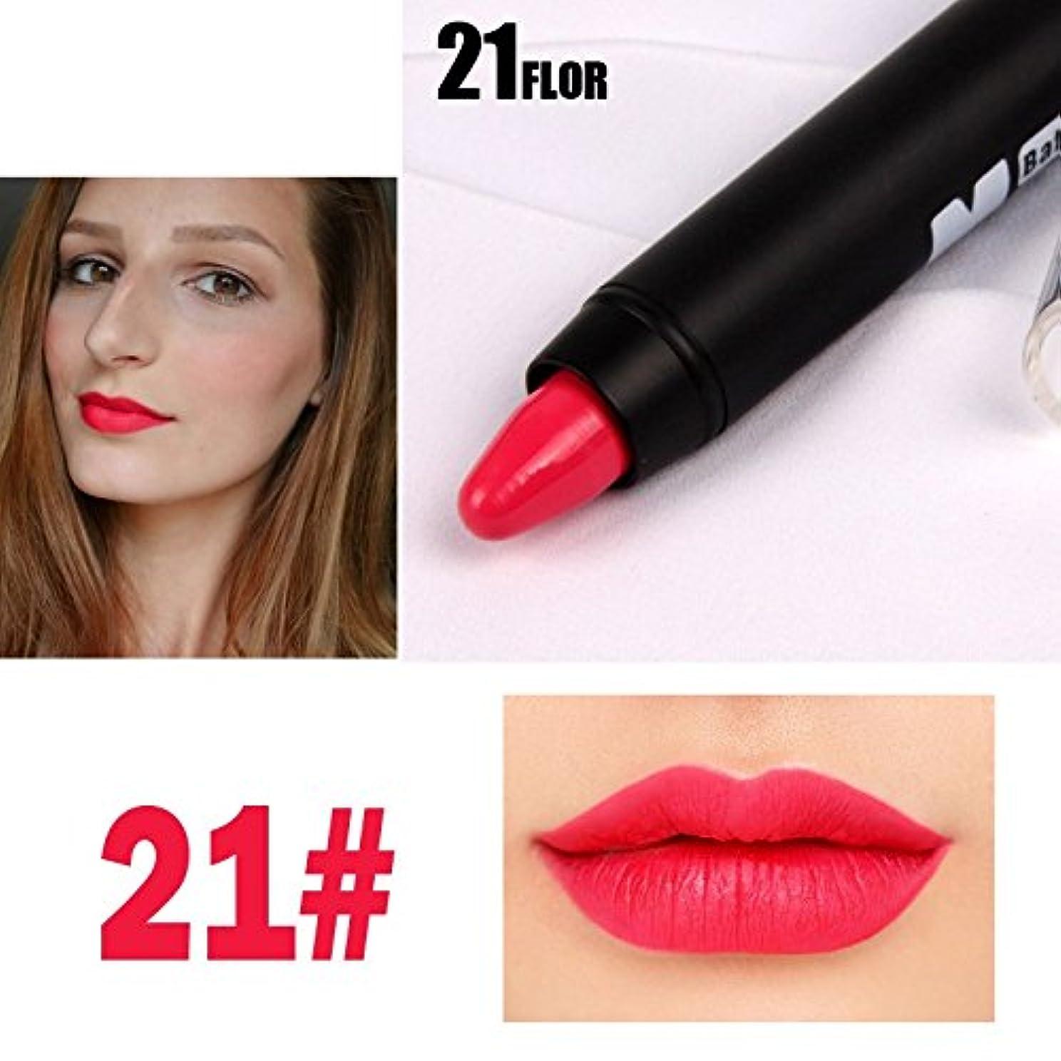 いう年金受給者プラスチックMISS ROSE Professional Women Waterproof Lipstick Lips Cream Beauty Lote Batom Matte Lipstick Nude Pencils Makeup