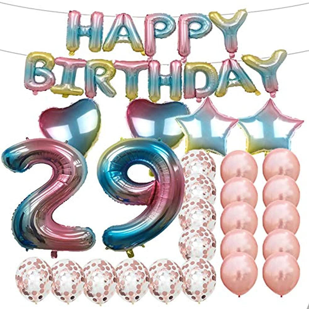 Sweet 29th Birthday Decorations Party Supplies,Rainbow Number 29 Balloons,29th Foil Mylar Balloons Rose Gold Latex Balloon Decoration,Great 29th Birthday Gifts for Girls,Women,Men,Photo Props