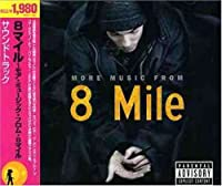 More Music from 8 Mile by Various (2006-04-19)