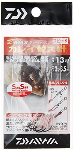 ダイワ DMAXカレイ(糸)SSスピード13-3 933100