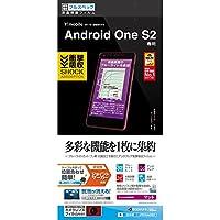 ラスタバナナ Android One S2 液晶保護フィルム JF818AOS2
