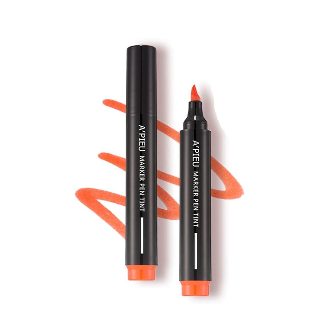 ミリメートル剃る経済[オピュ] A'PIEU マーカーペンティント Marker Pen Tint (OR01-All-Day-Orange) [並行輸入品]