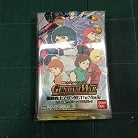 デッドストック カードダスマスターズG トレーディングカードゲーム GUNDAM WAR 機動戦士Zガンダム The Movie 5パック B