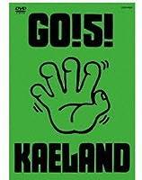Go!5!Kaeland by Kaela Kimura