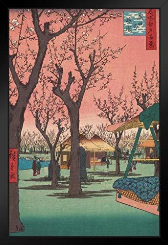 Kirschblüten Japanischer Holzblock Kunst Vaporwave Pink Kunstdruck Ständer oder Aufhängen Holzrahmen Display Poster Druck 22,9 x 33 cm