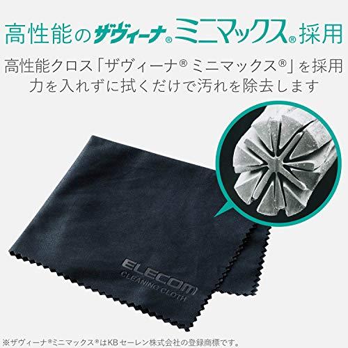エレコムクリーニングクロス静電気抑制タイプブラックKCT-009BKAS