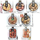 缶つま 缶詰 おつまみ お肉詰め合わせ 7種類 セット(各種1つ) 保存食 非常食 おかず ギフト プレゼント