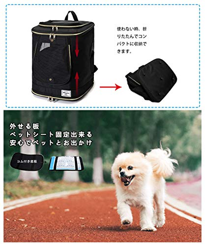 WinSun[2020最新型]ペットキャリーバッグリュック犬キャリーバッグりゅっく猫キャリーバックりゅっく通気性、安定性抜群犬/猫/小動物適用旅行/通院/散歩/電車移動/避難用