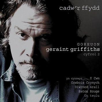 Cadw'R Ffydd (Goreuon - Cyfrol 2)