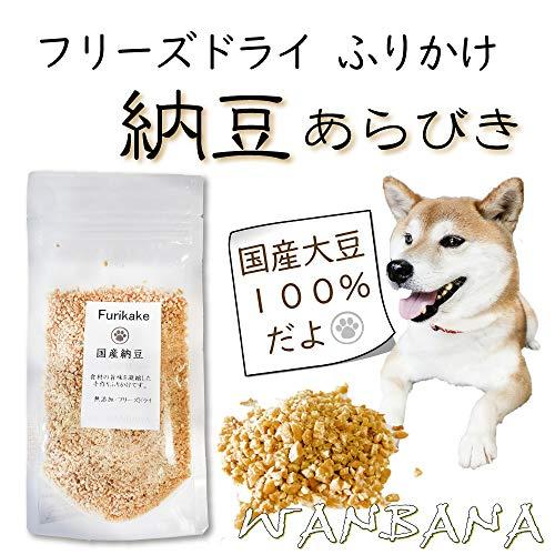 犬・猫用ふりかけ そぼろ 納豆あらびき 40g 国産大豆100%使用 無添加フードのトッピングやおやつ フリーズドライ 帝塚山