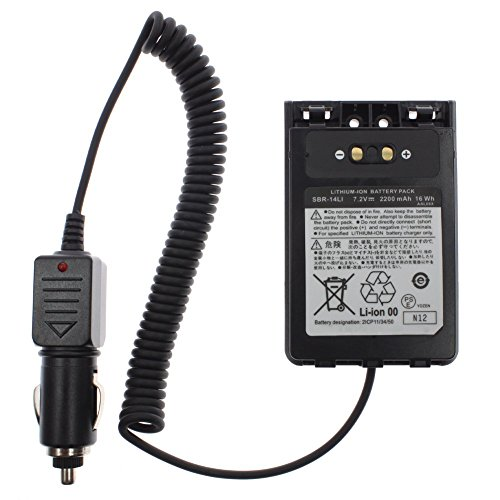 Tenq Car Battery Eliminator for Two Way Radio Transceiver VX-8R VX-8E VX-8DR VX-8DE VX-8GR FT-1DR
