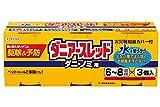 【第2類医薬品】ダニアースレッド [ダニ・ノミ用 6-8畳用 10g×3個]