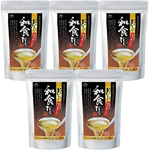 おいしい和食だし 5袋 (1袋240g(8g×30パック)×5袋)