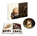 ダム・キーパー DVD[DVD]