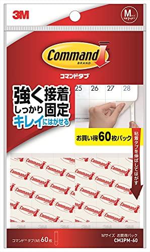 3M コマンド タブ キレイにはがせる 両面テープ Mサイズ 耐荷重1kg 60枚 CM3PM-60