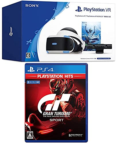 PlayStation VR (PlayStation VR WORLDS ダウンロード版+PS5用カメラアダプター同梱) + グランツーリスモSPORT セット
