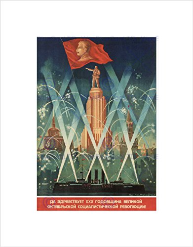 Wee Blue Coo UdSSR Sowjetischer Stalin Lenin Kommunismus-Flagge Wandkunstdruck