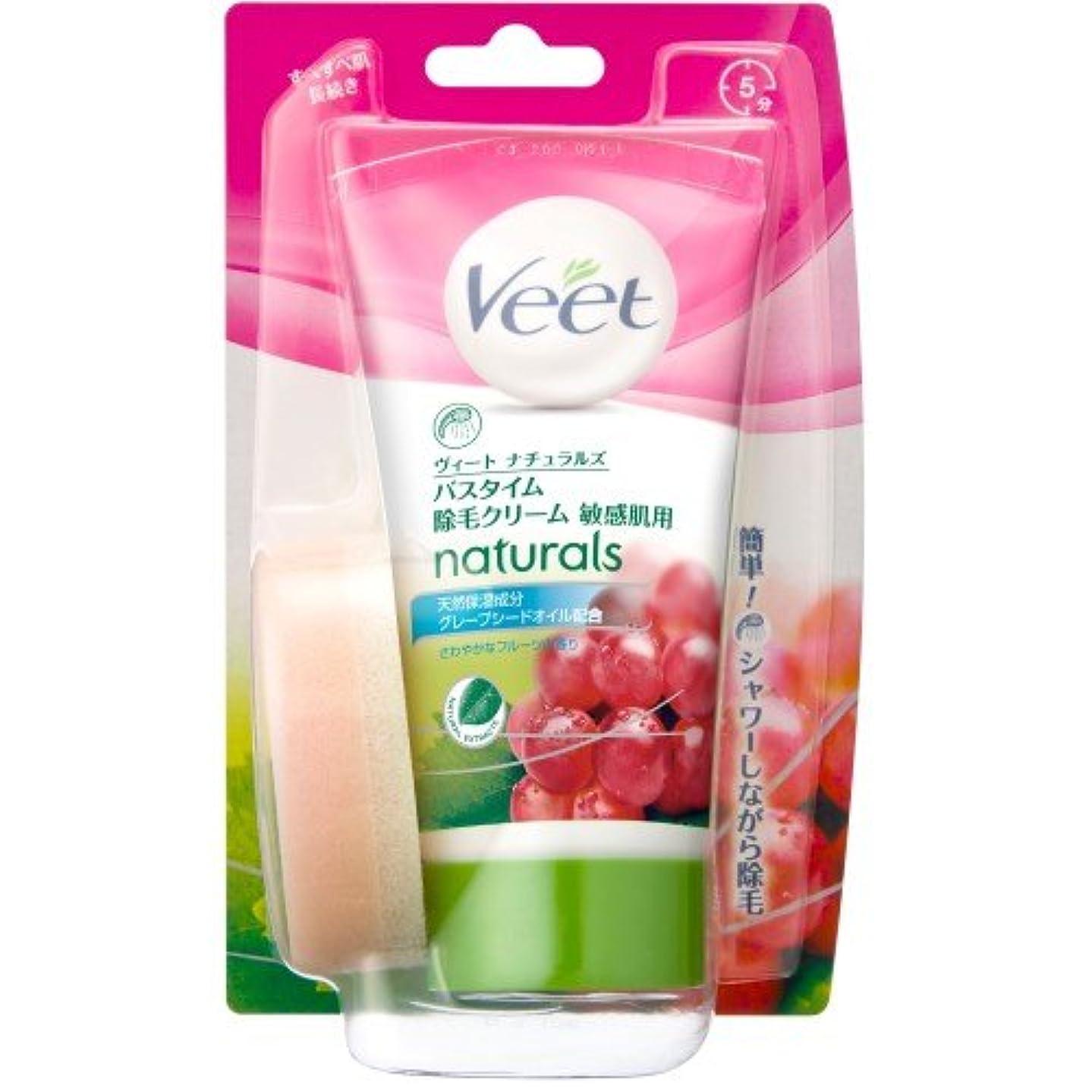チップ今までラップヴィート バスタイムセン用 除毛クリーム 敏感肌用 150g (Veet Naturals In Shower Hair Removal Cream? Sensitive 150g)