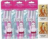 Shiseido Prepare Facial Razor Large for Women Pack of 9(3pcs x 3 packs) Includes 2 Oil Blotting Paper