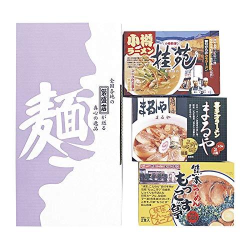時間待ちの繁盛店ラーメン 6食 【ラーメン 乾麺 ギフト セット ギフトセット 詰め合わせ】