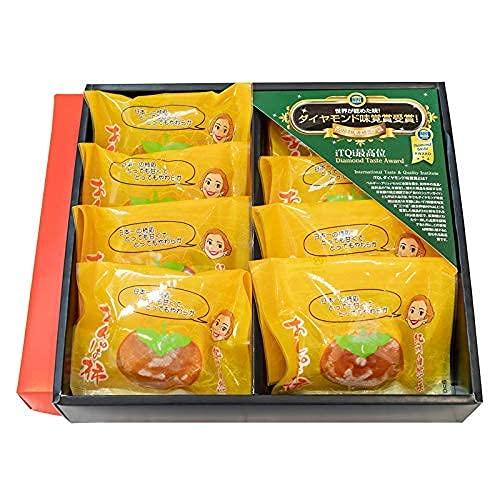 ふみこ農園 ギフト プレゼント 紀州 無添加 あんぽ柿 (約55g 8個入)原材料「柿」のみの干し柿。お口でとろける紀州自然菓