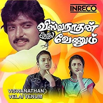 Viswanathan Velai Venum