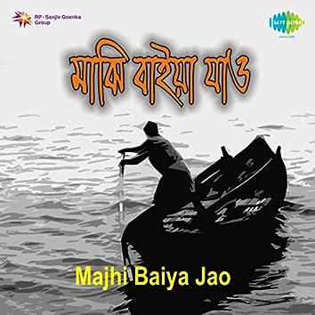 Majhi Baiya Jao