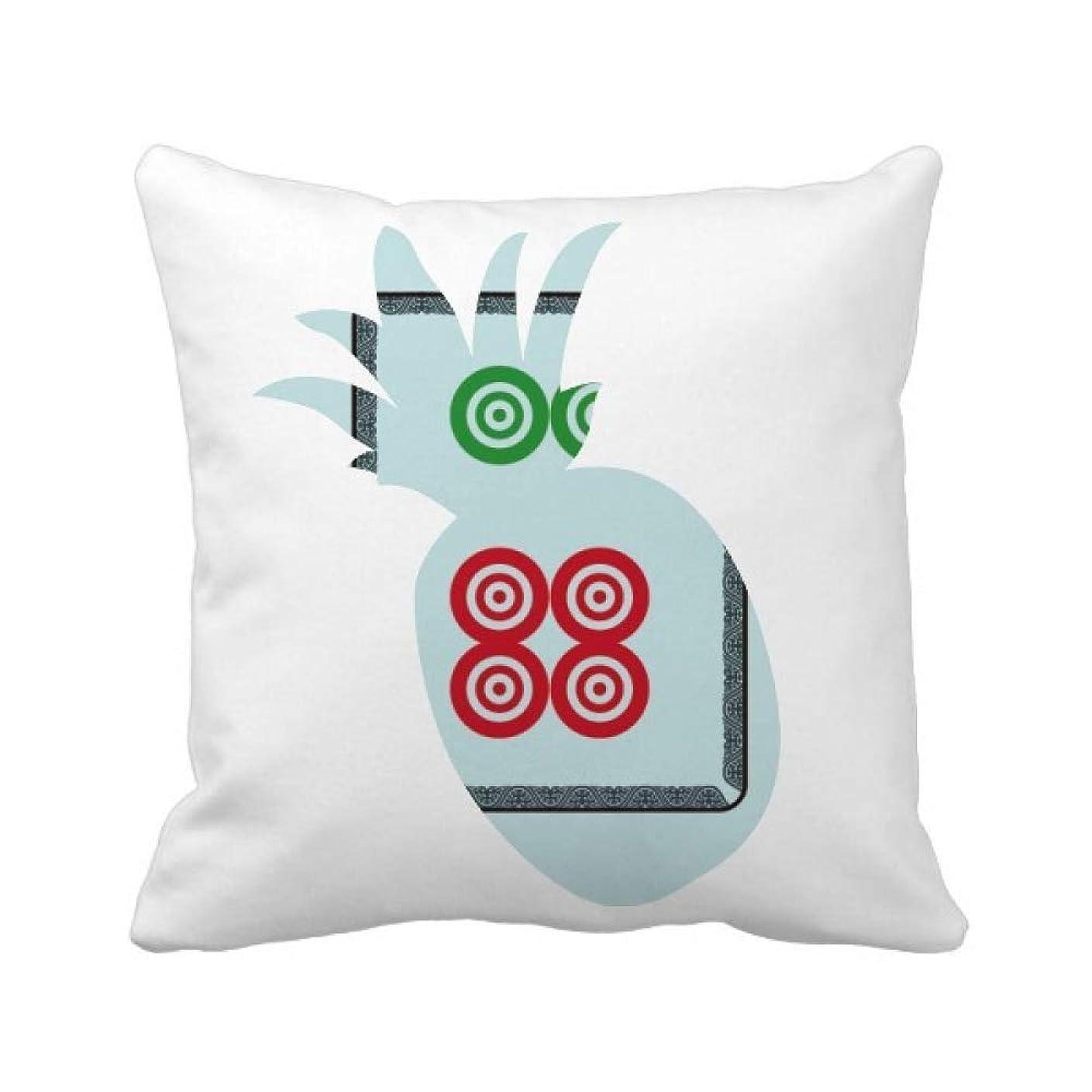 寄生虫辞任主に麻雀サークルドット6タイルパターン パイナップル枕カバー正方形を投げる 50cm x 50cm